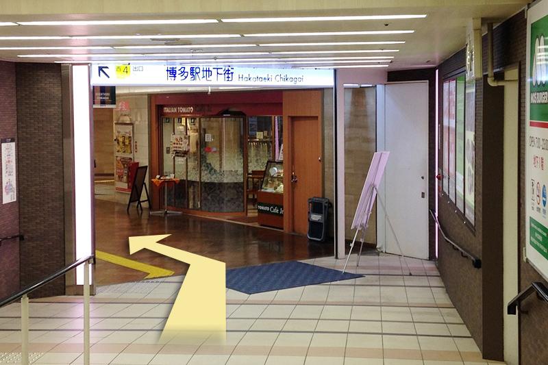 博多駅(JR・地下鉄)からのアクセス|ホテル日航福岡【公式】